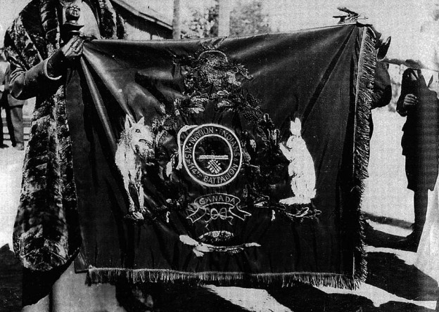 Flag of the 114th