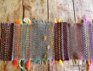 Weaving by Anna Mathis